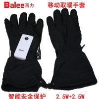Buy cheap Heated gloves from wholesalers