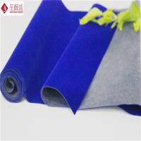Wholesale Modern Plain Flocking Fabric , Velvet Sofa / Furniture Flock Upholstery Fabric from china suppliers
