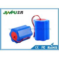 Wholesale Rechargeable Lithium - Ion Battery Pack 4400mAh for Medical Patient Monitor from china suppliers