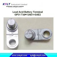 Quality SLI lead acid Battery Injection Terminal Bushing Mould/Mold/Tooling for sale