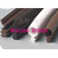 Buy cheap TPE windows&doors seal strip from wholesalers