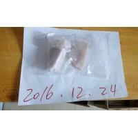 Wholesale CAS 9003-39-8 TH-PVP Pure Research Chemicals Crystal For Lab Research from china suppliers