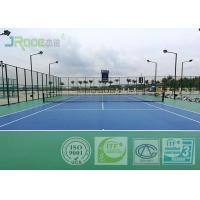 Wholesale Outdoor Rubber Sports Flooring , Tennis Court Flooring Material Wear Resistance from china suppliers