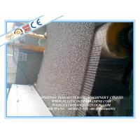 Quality Good Quality PVC Cushion Mat Making Plant ,  PVC Cushion Floor Carpet Facility Plant for sale