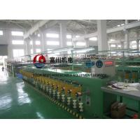 Wholesale Ultra Fine Copper Wire Tube Annealing Machine , Energy Saving Wire Tinning Machine from china suppliers