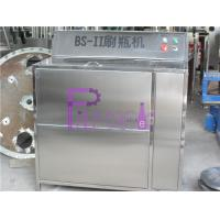 Wholesale Double Heads Semi Automatic Glass Bottle Cleaning Machine For Beverage Filling Line from china suppliers