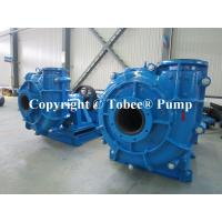 Wholesale WAR MAN Slurry Pump Manufacturer China - Tobee® Pump from china suppliers