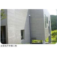Wholesale Decorative Fiber Cement Board Exterior Cladding Non Radioactive Water Resistant from china suppliers