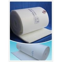 Wholesale FRS-600G Paint Booth Filtersrolls 1.6 m x 20 m x 22 mm for car from china suppliers