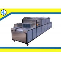 Wholesale Adjustable Power Ultrasonic Cleaning Machine 550 x 450 x 400mm Tank Size from china suppliers