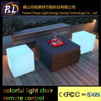 Wholesale led furniture plastic light stools from china suppliers