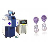 Wholesale 200 WattYAG Laser Welding Machine / Jewellery Soldering Machine Microscope System from china suppliers