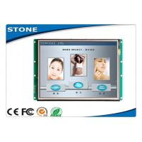 Wholesale MCU Uart LCD Screen Module High Brightness For Vending Machine from china suppliers
