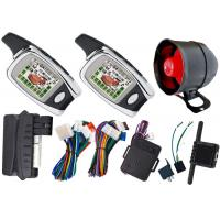 Wholesale Universal Remote Arm Or Disarm Auto Car Alarm System For Trucks Shock Alarm Protection from china suppliers