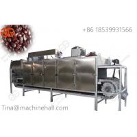 Quality High quality tamarind seed roasting machine factory price/tamarind seed baking equipment for sale China supplier for sale