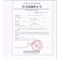 Slender Beauty BioTech Co., Ltd Certifications