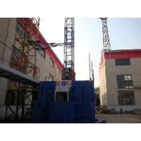 Wholesale Construction Elevator (SC200) max load 2*2000kg----mingwei@crane2.com from china suppliers