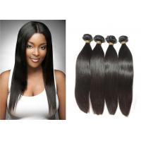 Wholesale Beauty Jet Black Indian 8A Virgin Hair With Natural Clean Hair Line from china suppliers