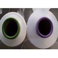 Wholesale AA Grade 100% Polyester DTY Yarn 75D / 36F SD RW NIM Twisted On Cone For Weaving from china suppliers