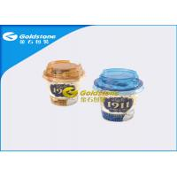 Wholesale Outerside Paper Inside Plastic Yogurt Cups With Lids High End Appearance from china suppliers