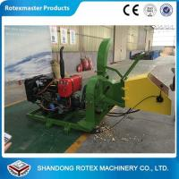 Wholesale 40HP Outdoor Working Diesel Type Wood Chipper Shredder , Wood Chipping Machine from china suppliers