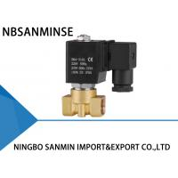 """Wholesale Professional P2 Small Brass Solenoid Valve 3 / 8 """" Customized High Reliability from china suppliers"""