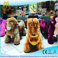 Buy cheap Hansel happy rides on animal motorized plush riding animals from china manufacturer from wholesalers