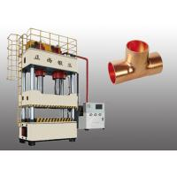 Wholesale Double Cylinders Hydraulic Deep Drawing Press High Precision Making Copper Pipe from china suppliers