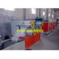 Quality Plastic Extrusion PET Monofilament Machine For Making Brush Broom Zipper 100-150kg/H for sale