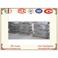 Wholesale BTM Cr15Mo Cement Mill Shell Liners Blind Liner Plates ≥HRC56 3-year Life Guaranteed EB500 from china suppliers