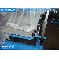 Wholesale High Speed Beam Side Roof Panel Roll Forming Machine with 80 mm Shaft Diameter from china suppliers