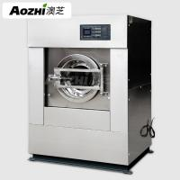 Quality 10kg to 150kg washing machine laundry washer extractor for hotel and laundry factory for sale