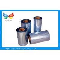 Wholesale 45mic PVC Bands Heat Shrink Film Rolls For Shrinkable Bottle Sleeves from china suppliers