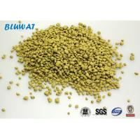 Wholesale Strong Hygroscopicity Granular Ferric Sulphate Coagulant For Sludge Dewatering from china suppliers