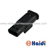 Wholesale Automotive Connectors Hirschmann Wire Harness Plug  With Woven Wires 872-658-521 from china suppliers