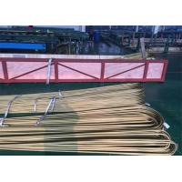 Buy cheap ASTM B111 C44300 Brass Seamless U Tube Heat Exchanger U bend Tube from wholesalers