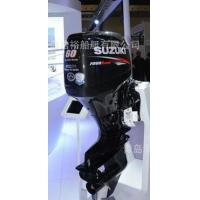 Wholesale SUZUKI suzuki DF60ATL Outboard Motor cheap price fast ship from china suppliers