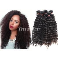 Wholesale Deep Curly Long Brazilian Human Hair Weave Professional No Chemical Hair Extensions from china suppliers