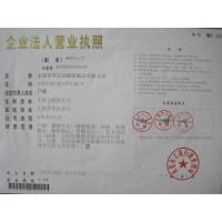 HuaHongChuang (DongGuan) Membrane Products Limited Certifications