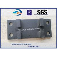 Wholesale High Tensile Steel Base Plate QT500-7 For Railway KPO / SKL Fastening System from china suppliers