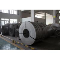 Wholesale Duplex Steel Stainless Steel Coils and Strips  ( S31803 / 2205 ,  S32750 / 2507 ) from china suppliers