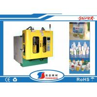 Wholesale Custom 1.5L HDPE Plastic Bottle Making Machine , Water Bottle Blowing Machine from china suppliers