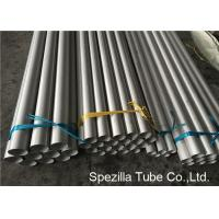 Wholesale UNS N06601 High Temperature Nickel Alloys Inconel 601 Pipe ASME SB167 from china suppliers