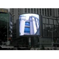 Wholesale 8000 nits High Brightness Outdoor LED Advertising Screens DIP346 Energy Saving from china suppliers