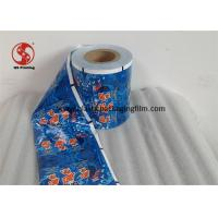 Wholesale Leakproof Nylon PE Material Laminated Packaging Roll Film for Juice -18°C Frozen Available from china suppliers