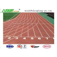 Quality Anti-UV Anti-aging Full-PU System Mixed Rubber Particles Running Track with IAAF & SGS Certificates for sale