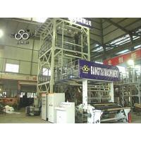 Wholesale IBC Inner Multilayer Blown Film Extrusion Machine With Cooling System from china suppliers