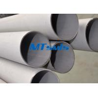 Wholesale DN400 ASTM A789 / ASME SA789 S32750 Duplex Steel Pipe Diameter 10.3mm - 1219mm from china suppliers