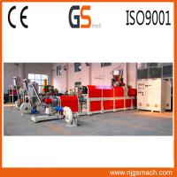 Quality Calcium carbonate filling Master Batch granulator compounding plastic  two stage PVC compound plastic extruder for sale
