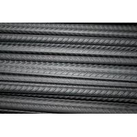 Wholesale HRB335/400 steel bar from china suppliers